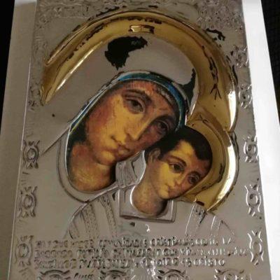 Icono Virgen de plata